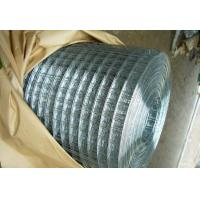 Wholesale Bright G.I. Welded Wire Mesh from china suppliers