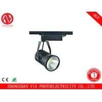 Wholesale Industry top ten high quality energy-saving 9w hampton bay led track lighting from china suppliers