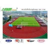 Buy cheap Mixed Rubber Particles Running Track Flooring Anti-UV Anti-aging Full-PU System from Wholesalers