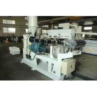Buy cheap 600 - 1500mm Width TPU Sheet Extrusion Line 0.5 - 6.0mm Thick With Dehumidifying from wholesalers
