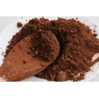 Wholesale FIRST Alkalised Cocoa Powder , Theobromine Cocoa Powder For Confectionery from china suppliers