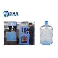 Wholesale Low Noise Semi Auto Water Bottle Making Machine Stretch 5 Gallon Pet Preform from china suppliers