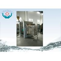 Buy cheap Saturated Steam Autoclave Sterilization Machine With Stainless Steel Steam from wholesalers