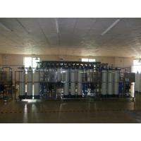 China Manual Automatic Ro Water Treatment System Stainless Steel Material Oem For Big Water on sale