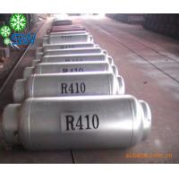 Wholesale selling Refrigerant Gas R410a from china suppliers