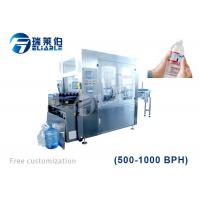 Wholesale High Effiency Touch Screen Bottle Labeling Machine For Pure Water Plastic Bottles from china suppliers