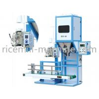Wholesale DCS-25A AUTOMATIC PACKING MACHINE FOR RICE 2.5KG - 25KG , 420 - 480 bag/h from china suppliers