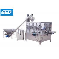 Wholesale Multi Functional Automatic Packing Machine , Arabic Gum Zipper Pouch Packaging Machine from china suppliers