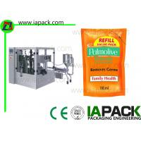 China Olive Oil Premade Pouch Packing Machine Doypack Pouch Rotary Packing Machine With Liquid Filling Machine on sale