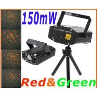 Wholesale Mini Stage Lighting YX with Dynamic liquid sky Green Red Laser Star light from china suppliers