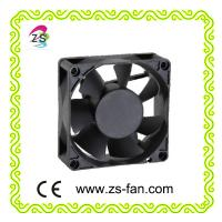 Buy cheap mini computer fan 80*80*20mm 12 volts fans waterproof with FG function from wholesalers