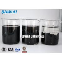 Wholesale Diamond Mine Flocculant Chemicals High Molecular Weight Polyelectrolyte Similar 1011 from china suppliers