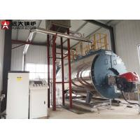 Wholesale 15 Ton Horizontal Steam Boiler / Wet Back Boiler For Fresh Fruits Company from china suppliers
