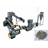 Wholesale Professional Pelletiser Machine Pet Recycling Line SIEMENS Brand Motor from china suppliers