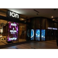 Wholesale Flexible P10.42 5500cd/Sqm Outdoor Transparent LED Display from china suppliers