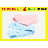 Buy cheap Disposable CTG Belt with button For Fetal Transducer, 6cm*120cm from wholesalers