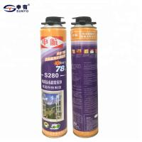 Wholesale Winter Use Polyurethane Foam Sealant Spray Foam For Door And Window from china suppliers