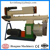 Wholesale Popular capacity 500kg/h stainless steel pigeon feed pelleting mill with CE approved from china suppliers