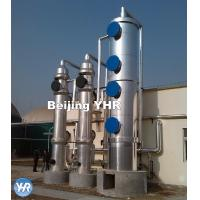 Wholesale Reliable Biogas Purification System Plug And Use 70 - 80 M2 / G Surface Area from china suppliers