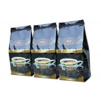 China 500g Eco Friendly Stand Up Food Packaging Pouches Non - Leakage on sale