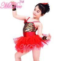 Buy cheap Stage Performance Kids Dance Clothes Confetti Dance Tutu Skirts Animal Printed With Bows from Wholesalers