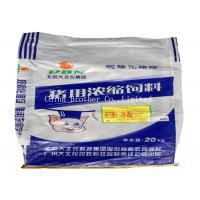 China Sugar / Salt Pp Woven Fabric Bags , Bopp Laminated Recycled Woven Polypropylene Bags on sale