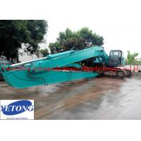 Wholesale Heavy duty long reach Excavator booms , excavator demolition attachments from china suppliers