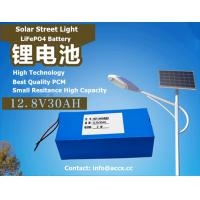 Wholesale 12.8V 30Ah LiFePO4 battery for solar street light 26650 battery pack with best quality from china suppliers