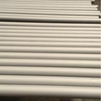 Wholesale S32760 Duplex Stainless Steel Pipes ASTM A790 / ASTM 928 / ASTM A999 from china suppliers