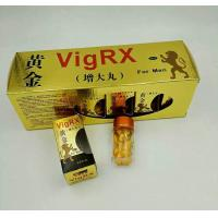 Wholesale  Men Gold perf Pills / Penis Enlargement Pill Good Erection Fast Acting from china suppliers