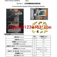 Wholesale Double Shaft Drilling&Milling, Auto-Tapping Compound Machine (ZS4150*2) from china suppliers