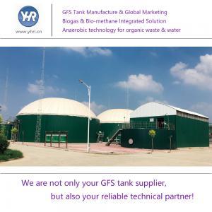 Wholesale CSTR Semi Aerobic Biogas Storage Tank , Bio Digester Tank Hydrolysis Process from china suppliers