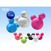 Wholesale MP3 Micky; Christmas Gift from china suppliers