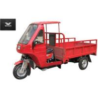China 250cc three wheeler tricycle  (Item No.:HY250ZH-2B) on sale