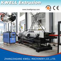 Wholesale Double Wall Corrugated Drainage Pipe Extruder, Plastic Pipe Making Machine, PE/PP/PVC Pipe Extrusion Line from china suppliers