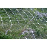 Wholesale Slope Protection Mesh from china suppliers