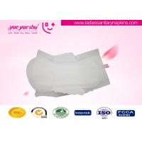 Wholesale Pure Cotton Surface High Grade Sanitary Napkin For Ladies Menstrual Period from china suppliers