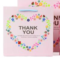Buy cheap Promotional promotional gift bag promotion gift bag printing wedding cosmetic from wholesalers