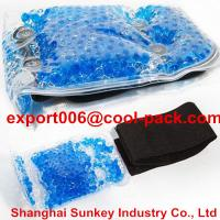 Buy cheap hot and cold compress pack for low back from wholesalers