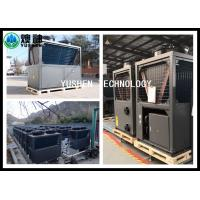 Wholesale Home Air Source Heat Pump Heating System , All Climate Air To Water Heat Exchanger from china suppliers