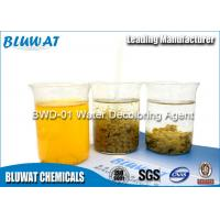 Wholesale CAS No. 55295-98-2 ETP Flocculant For Water Treatment , Decolouring Agent from china suppliers