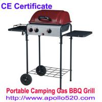 Buy cheap Israel Type Gas BBQ 3burners from wholesalers