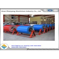 Wholesale Coated Perforated Strip Color Coated Aluminum Coil Pre - Painted Aluminium Coil from china suppliers
