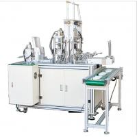China High Speed Face Mask Making Machine  Computer Program Control High Reliability on sale