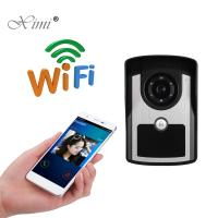 Wholesale High Solution Video Door Phone , Stable Video Door Intercom System With APP from china suppliers