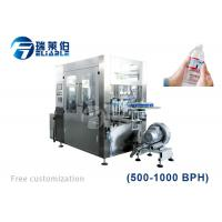 Wholesale Automatic OPP Hot Melt Glue Labeling Machine For Plastic Bottle , Long Life from china suppliers