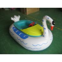 China bumper boats for sale, new design amusement water electric bumper boat on sale