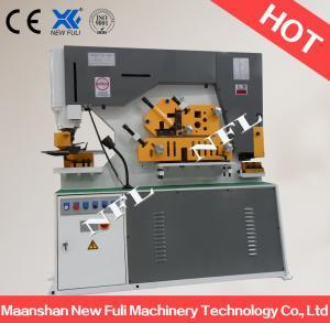 China Q35Y Universal Hydraulic Iron Worker, with multifunctional: punching, bending, cutting, shearing & notching machine on sale