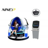 Egg Chair Design 9D Vr Cinema 1 / 2 / 3 Seats With 360 Degree VR Glass