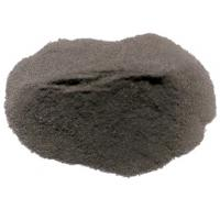 Buy cheap CAS 12069-94-2 Niobium Carbide Powder NbC An Extremely Hard Refractory Ceramic from wholesalers